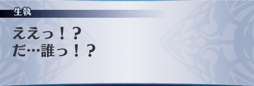 f:id:seisyuu:20200524200619j:plain