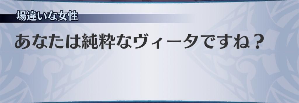 f:id:seisyuu:20200524200803j:plain