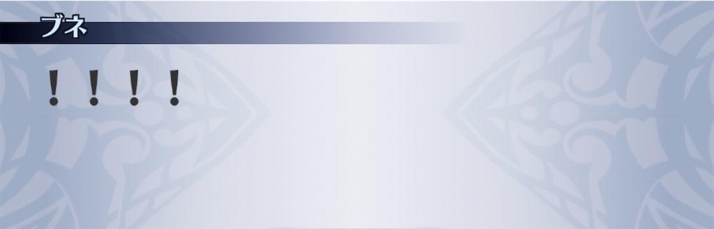 f:id:seisyuu:20200524202137j:plain