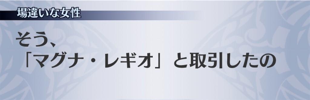 f:id:seisyuu:20200524202154j:plain