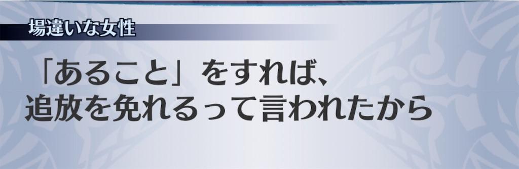f:id:seisyuu:20200524202159j:plain
