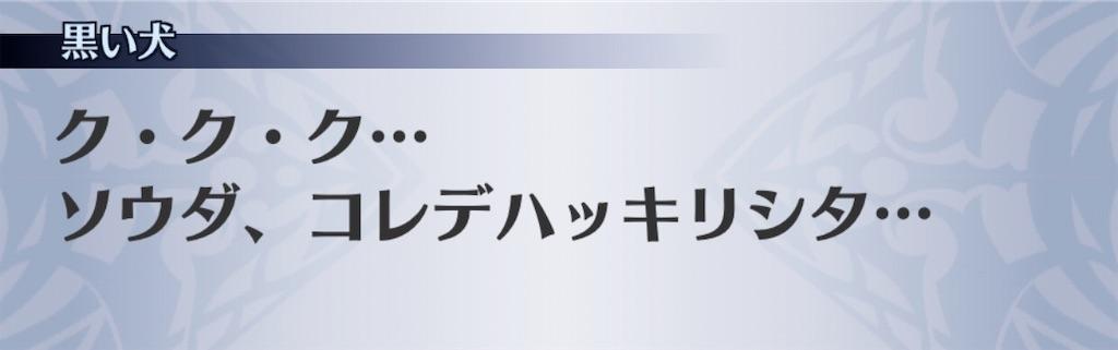 f:id:seisyuu:20200524202414j:plain