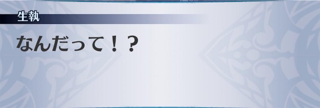 f:id:seisyuu:20200524203045j:plain