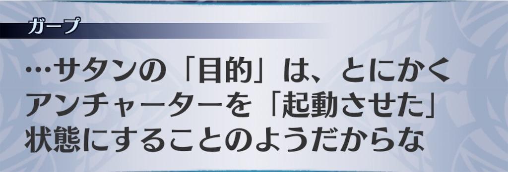 f:id:seisyuu:20200525002257j:plain