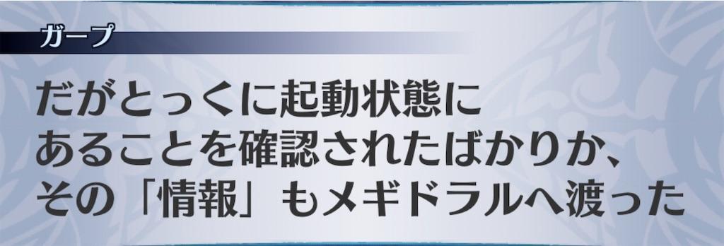 f:id:seisyuu:20200525002301j:plain