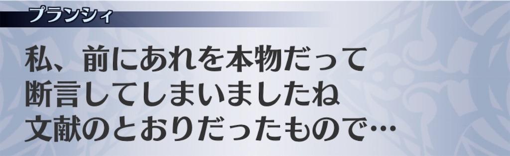 f:id:seisyuu:20200525014048j:plain