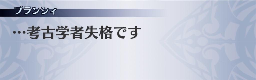 f:id:seisyuu:20200525014052j:plain