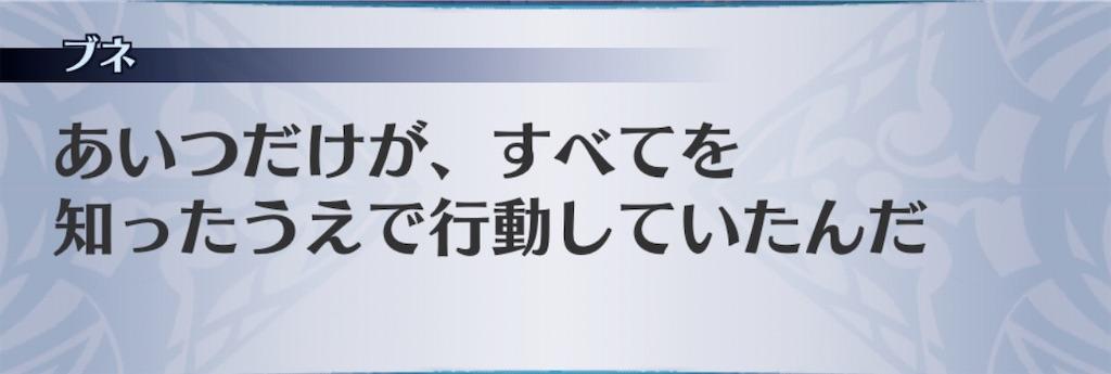 f:id:seisyuu:20200525014246j:plain