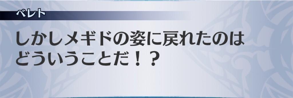 f:id:seisyuu:20200525014633j:plain