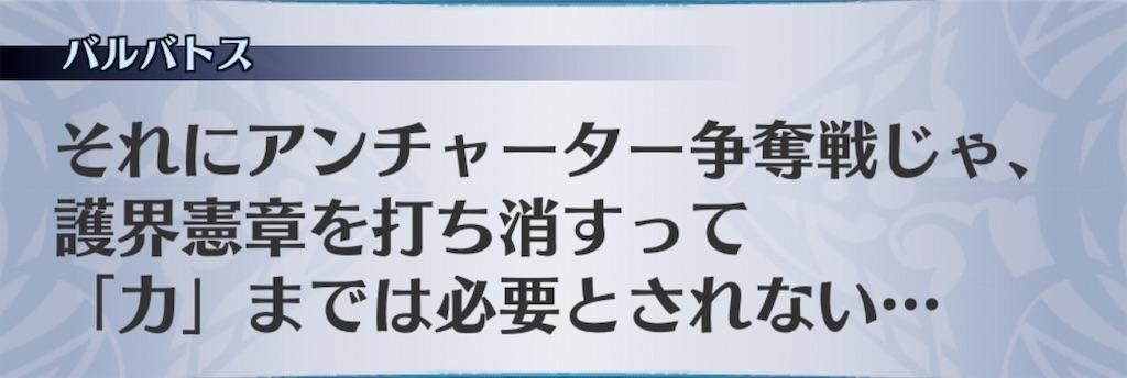 f:id:seisyuu:20200525014807j:plain