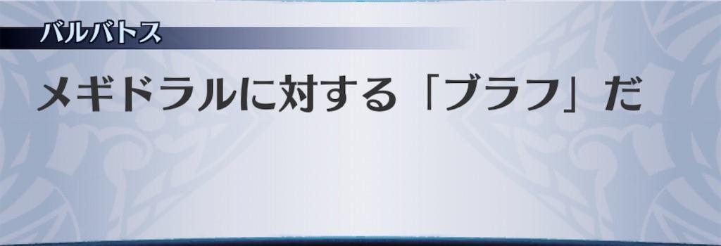 f:id:seisyuu:20200525014826j:plain