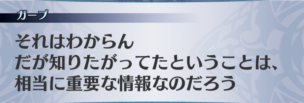 f:id:seisyuu:20200525015711j:plain
