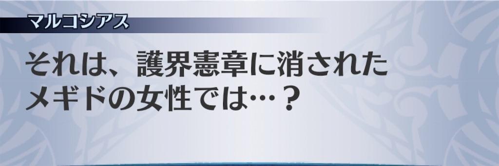 f:id:seisyuu:20200525020119j:plain