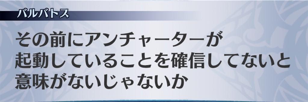 f:id:seisyuu:20200525020127j:plain