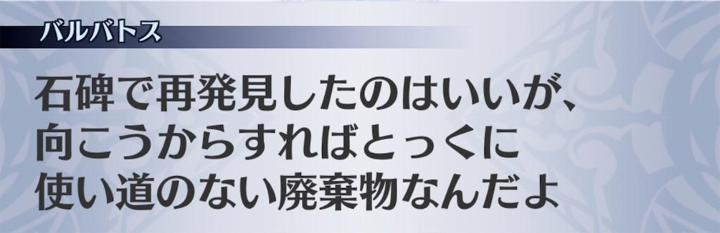 f:id:seisyuu:20200525020311j:plain