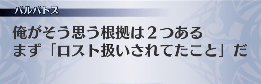 f:id:seisyuu:20200525021242j:plain