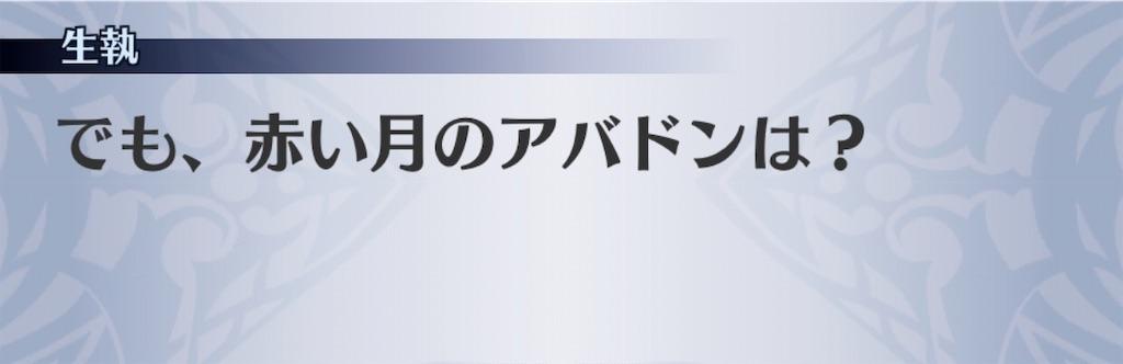 f:id:seisyuu:20200525021539j:plain