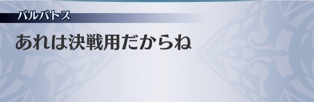 f:id:seisyuu:20200525021546j:plain