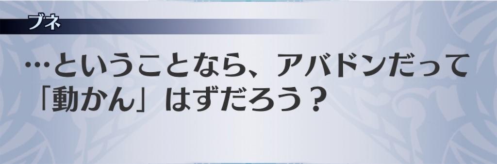 f:id:seisyuu:20200525021613j:plain