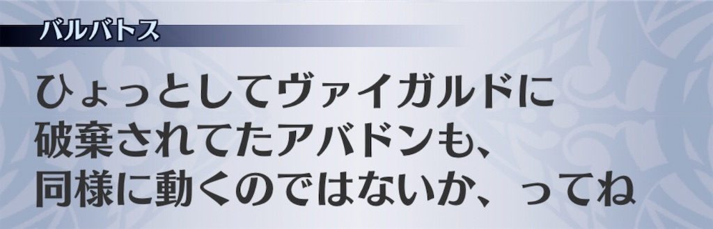 f:id:seisyuu:20200525021626j:plain