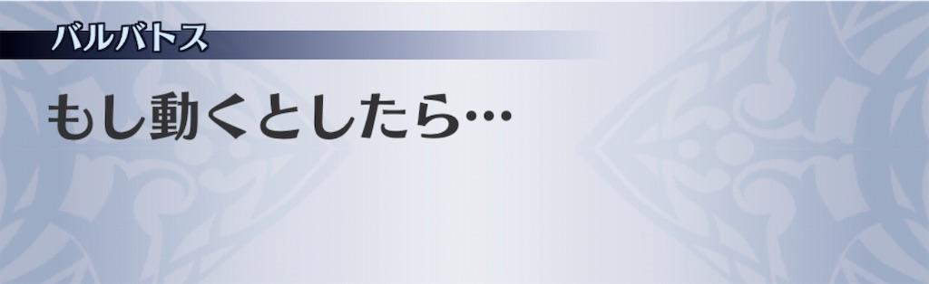 f:id:seisyuu:20200525021630j:plain