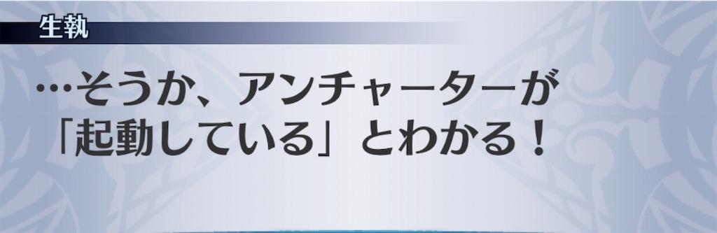 f:id:seisyuu:20200525021635j:plain