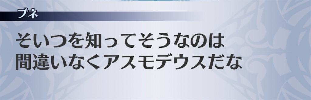 f:id:seisyuu:20200525173519j:plain