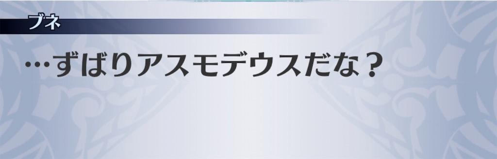 f:id:seisyuu:20200525173605j:plain