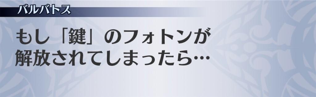 f:id:seisyuu:20200525173738j:plain
