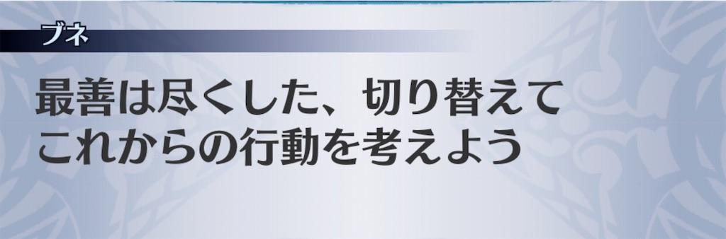 f:id:seisyuu:20200525174043j:plain