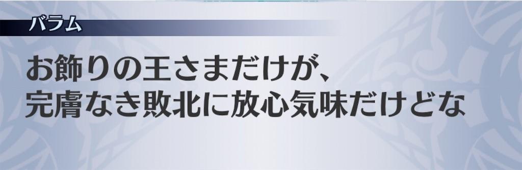 f:id:seisyuu:20200525174053j:plain