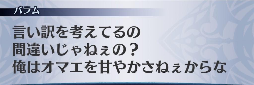 f:id:seisyuu:20200525174202j:plain