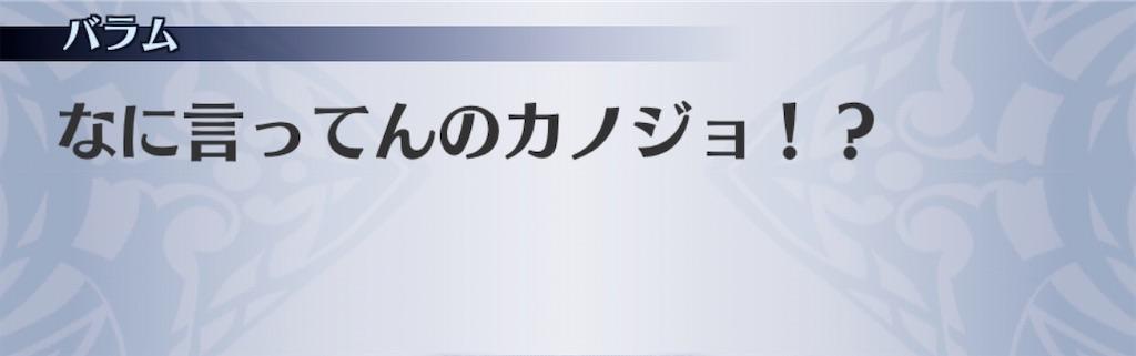 f:id:seisyuu:20200525174210j:plain