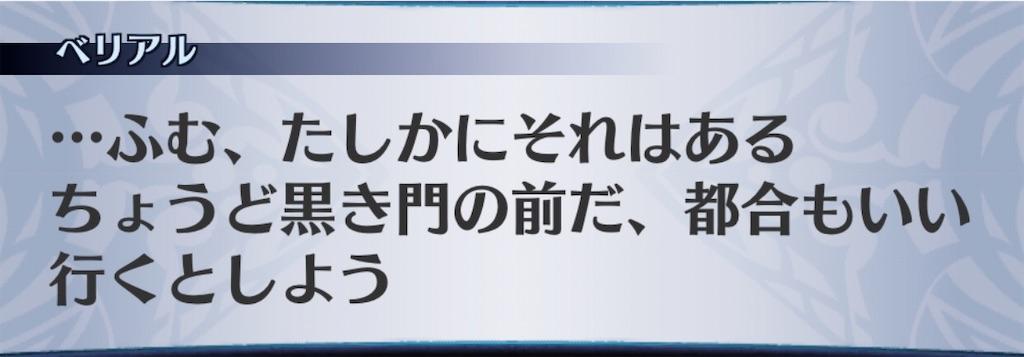 f:id:seisyuu:20200525174335j:plain