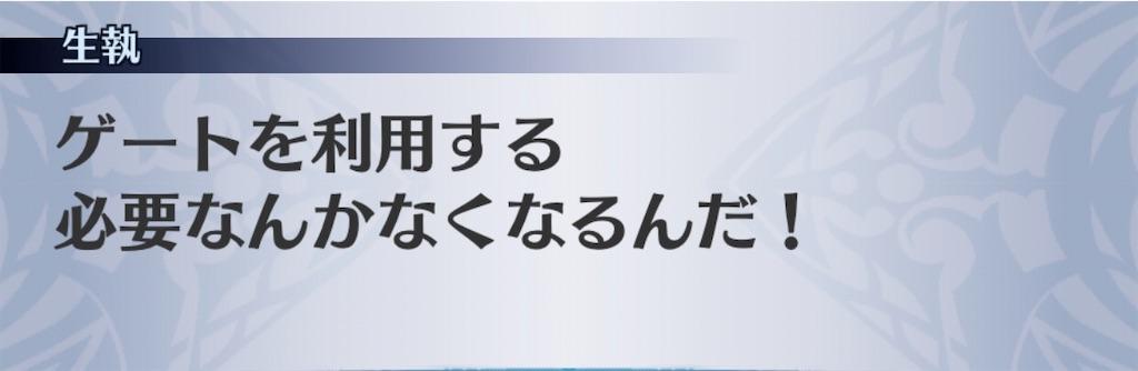 f:id:seisyuu:20200525174520j:plain