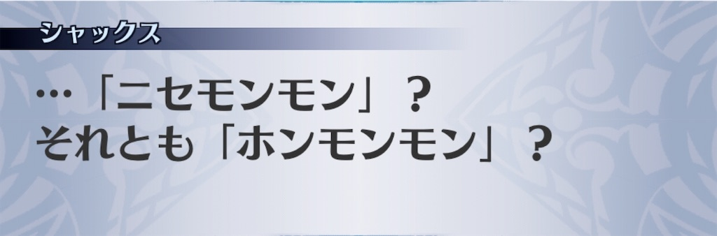 f:id:seisyuu:20200525175127j:plain