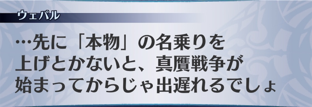 f:id:seisyuu:20200525175317j:plain