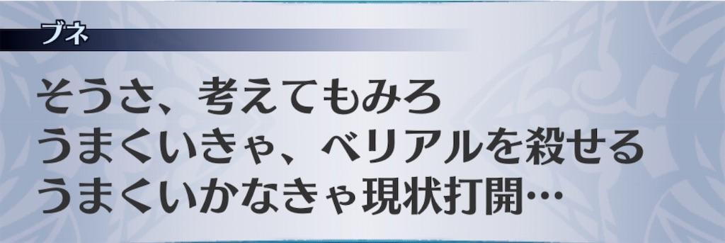 f:id:seisyuu:20200525175548j:plain