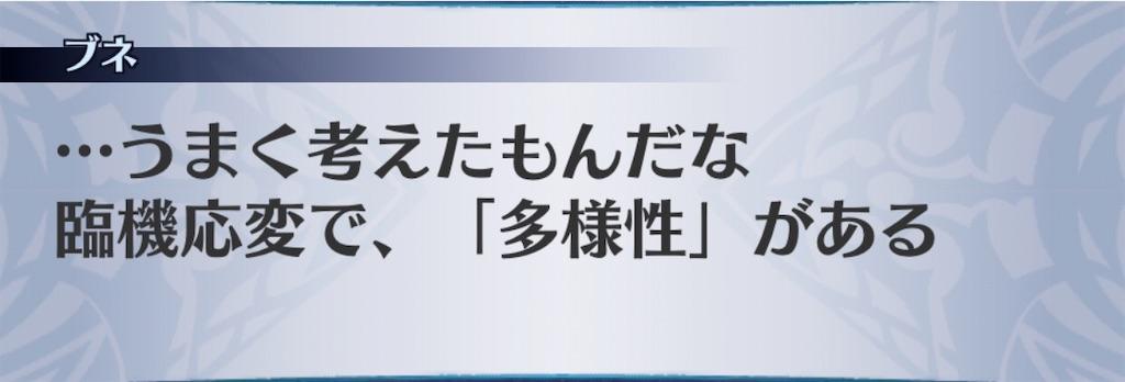 f:id:seisyuu:20200525175553j:plain