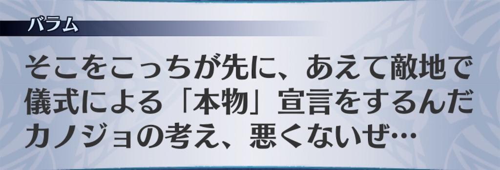 f:id:seisyuu:20200525175922j:plain