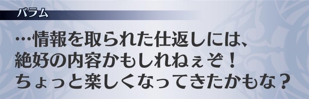 f:id:seisyuu:20200525175929j:plain