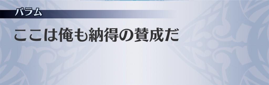 f:id:seisyuu:20200525175950j:plain