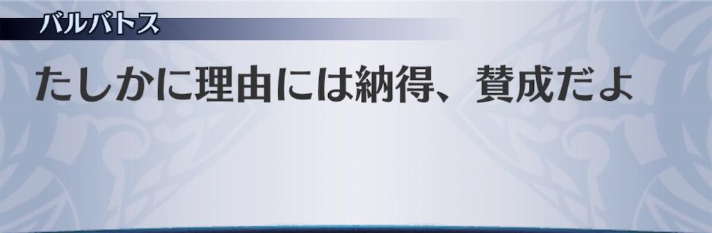 f:id:seisyuu:20200525180006j:plain