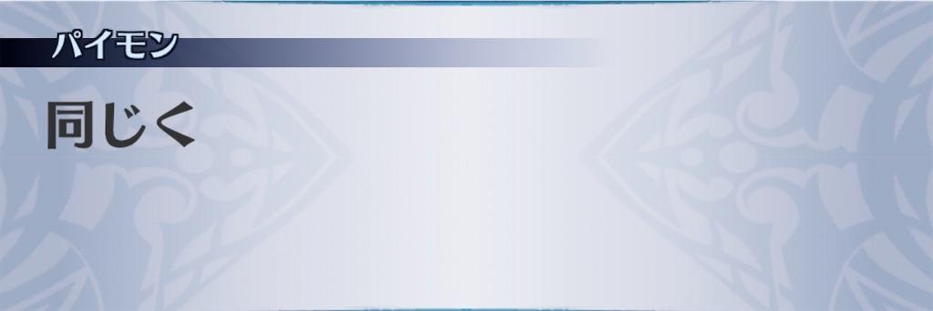 f:id:seisyuu:20200525180018j:plain