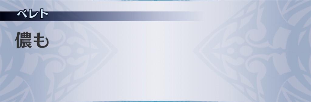 f:id:seisyuu:20200525180022j:plain