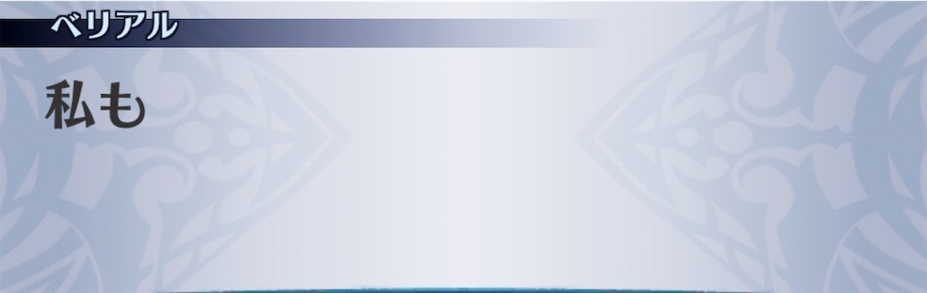 f:id:seisyuu:20200525180026j:plain