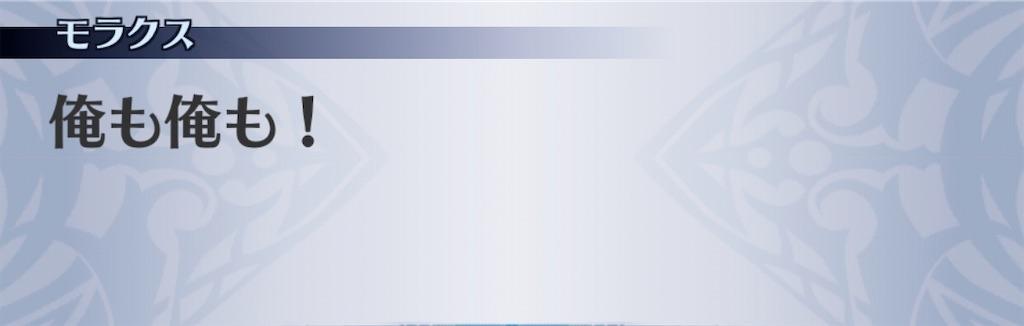 f:id:seisyuu:20200525180038j:plain