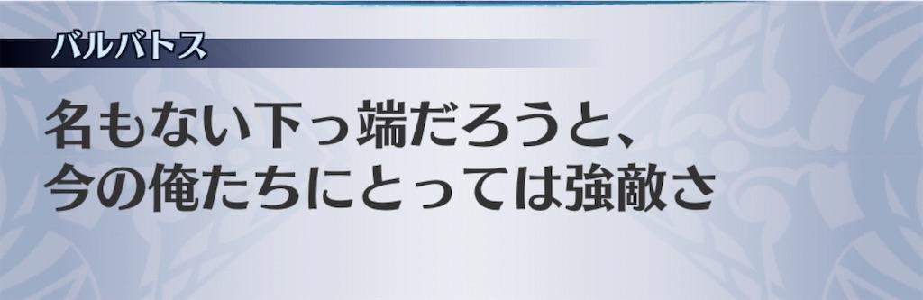 f:id:seisyuu:20200525182754j:plain