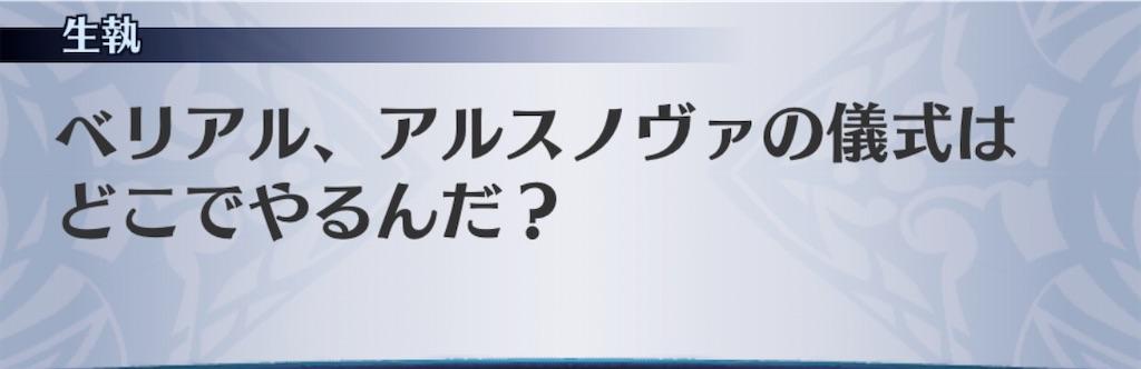 f:id:seisyuu:20200525182906j:plain