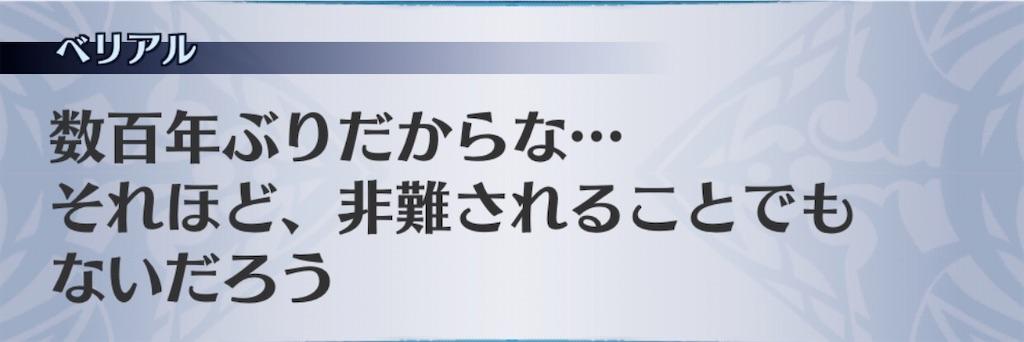 f:id:seisyuu:20200525182919j:plain